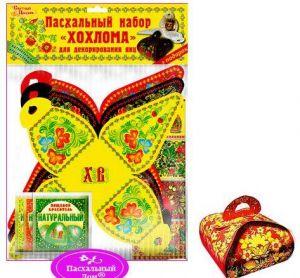 Набор для декора яиц Хохлома (шкатулки+красители+термопленка)