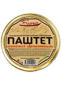 Паштет печеночный Деликатесный с зел укропа 70 гр (Барко)