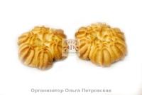 Печенье Народное 400 гр (Волков)