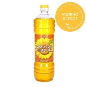 Масло Золотая семечка ароматное нерафин 1 л