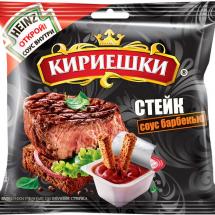Кириешки Стейк+соус Барбекю 60г.