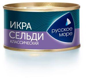 Икра Деликатесная сельди классическая 110 г Русское море