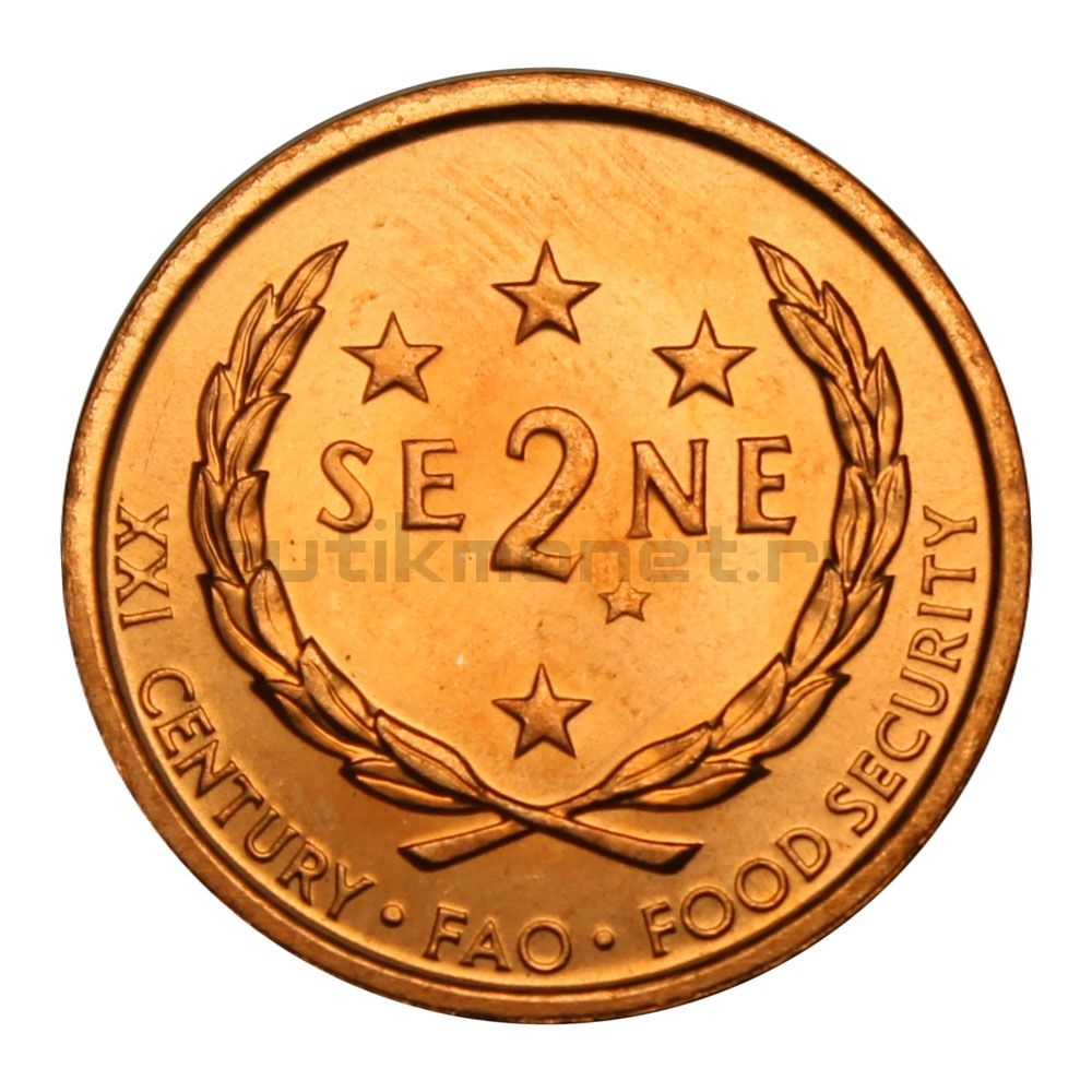 2 сене 2000 Самоа
