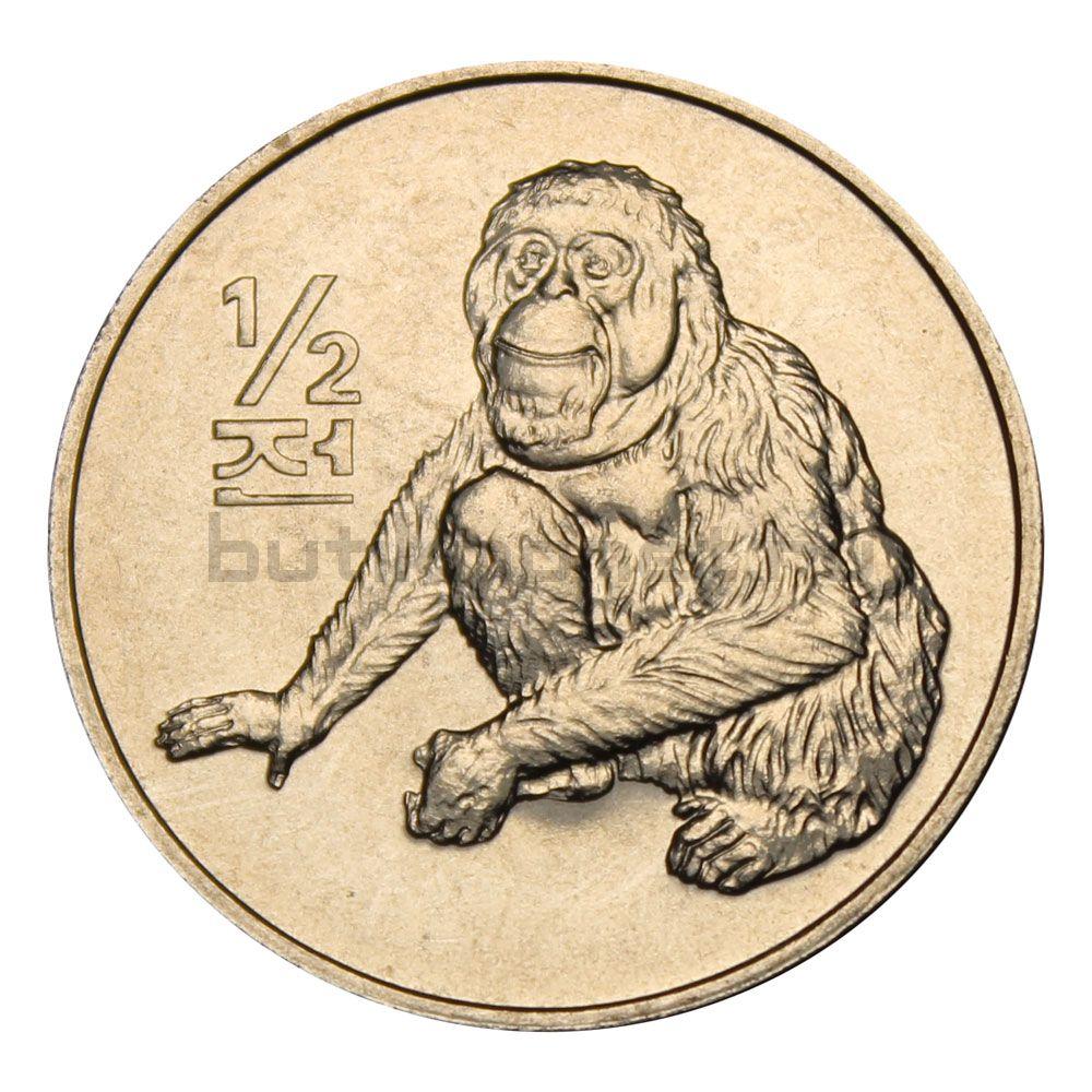 1/2 чона 2002 Северная Корея Орангутан (Мир животных)