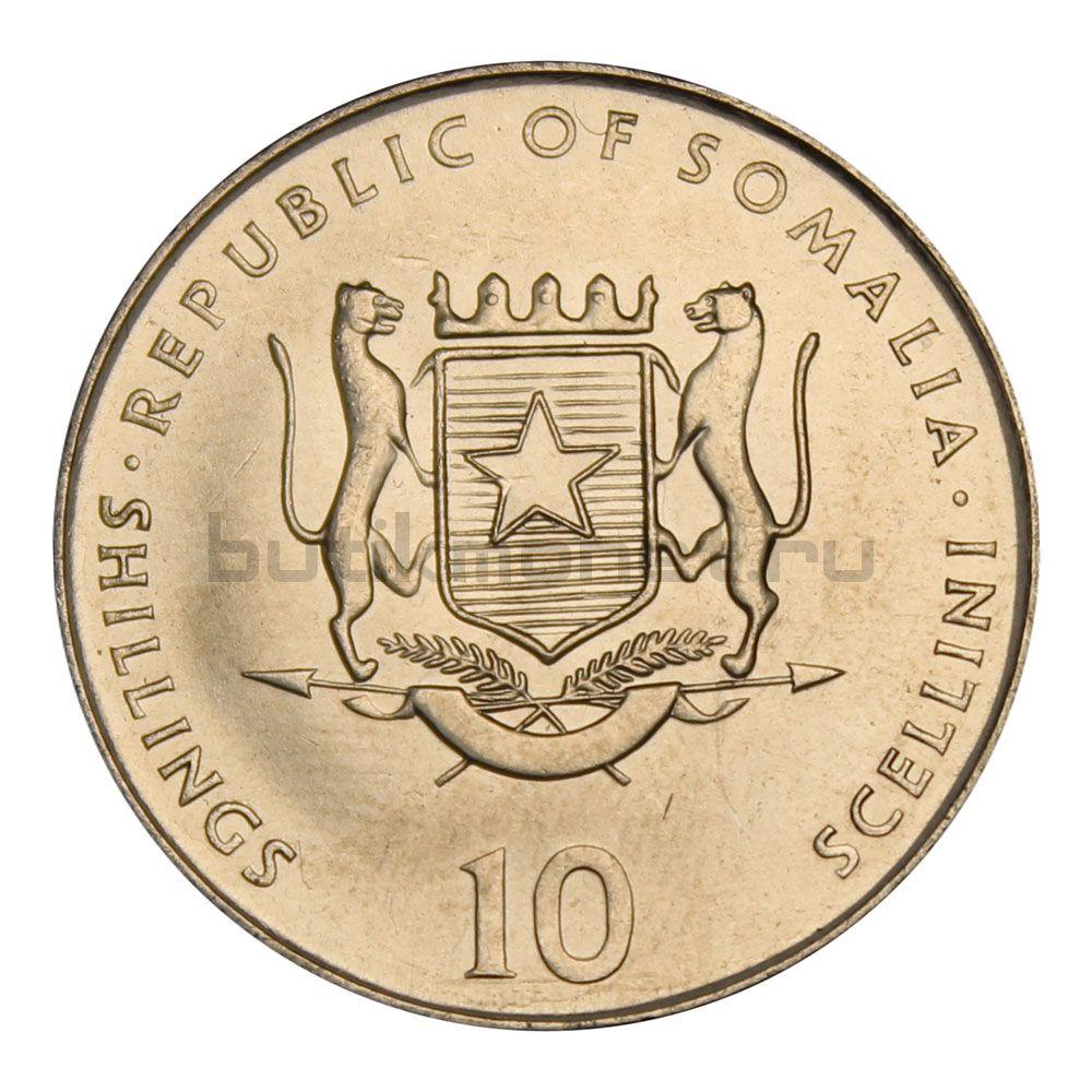 10 шиллингов 2000 Сомали Год кролика (Китайский гороскоп)