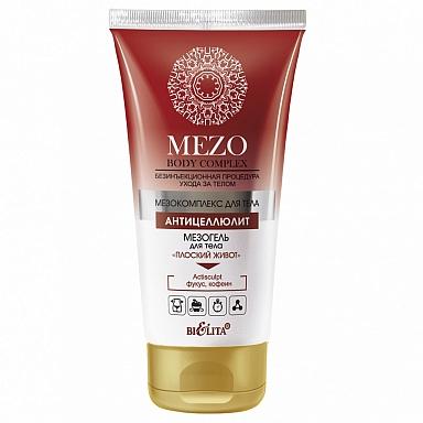 "MEZO Body complex МезоГЕЛЬ для тела ""Плоский живот"" 150 мл"