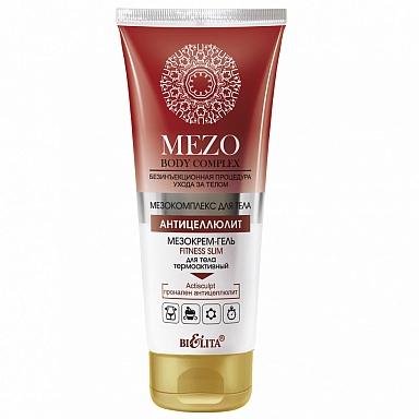 MEZO Body complex МезоКРЕМ-ГЕЛЬ FITNESS SLIM для тела термоактивный 200 мл