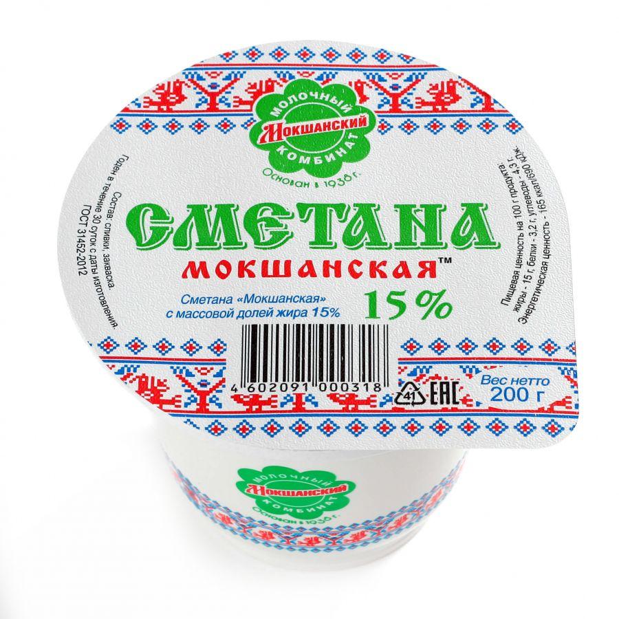 """Сметана """"Мокшанская"""" 15%. 200 гр"""