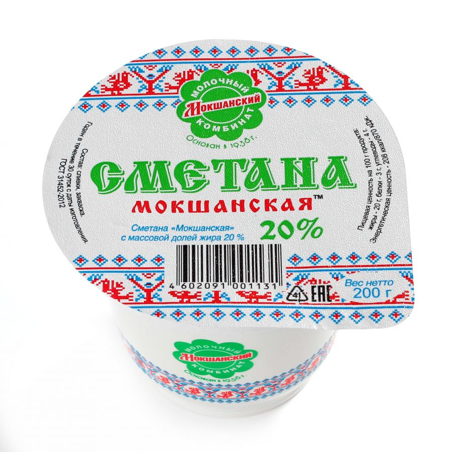 """Сметана """"Мокшанская""""  20%  200 гр"""