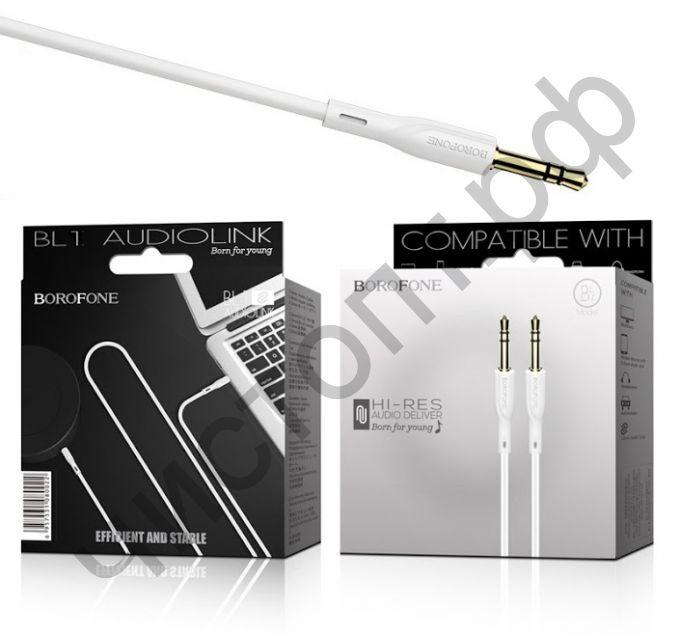 Кабель(3.5) папа-папа 3.5 stereo plug на 3.5 stereo plug Borofone BL1  1.0м силикон белый