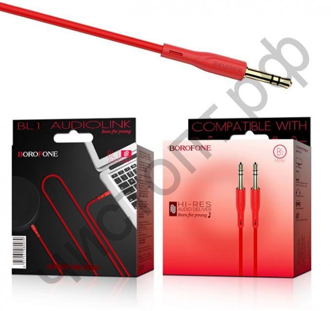 Кабель(3.5) папа-папа 3.5 stereo plug на 3.5 stereo plug Borofone BL1  1.0м силикон красный