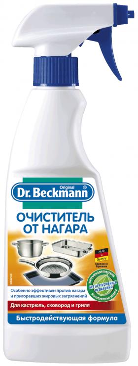 Dr. Beckmann Очиститель от нагара для кастрюль, сковород, гриля 375 мл
