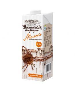 Молоко ФЕРМЕРСКОЕ ПОДВОРЬЕ Edge 2,5% 1л
