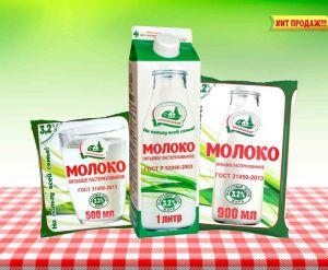 Молоко СЕРЫШЕВСКИЙ 3,2% тетрапак 1л