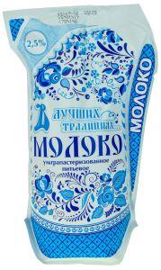 Молоко В ЛУЧШИХ ТРАДИЦИЯХ Гжель Кувшин 2,5% 900мл