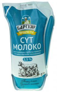 Молоко БАРСКИЕ ПРОДУКТЫ 2,5% Кувшин 900мл