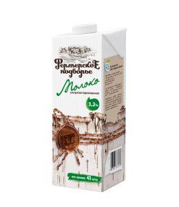 Молоко ФЕРМЕРСКОЕ ПОДВОРЬЕ Пастеризованное т/п 3,2% 1л
