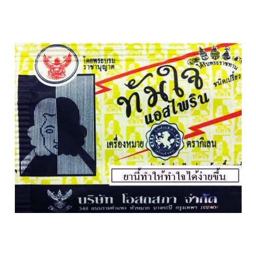 Тайский аспирин Tam Jai 1 пакетик