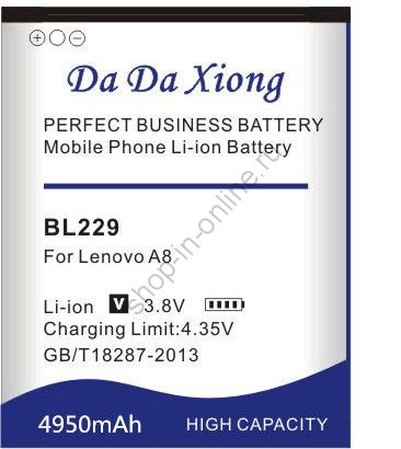 Аккумулятор BL229 4950 мАч Япония