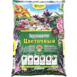 Грунт Цветочный питательный 5 л Фаско