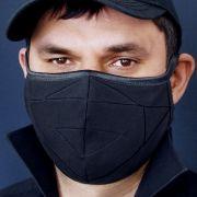 рельефная маска защитная