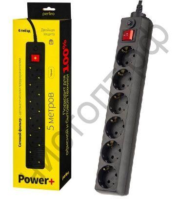 """Удлинитель Perfeo сетевой фильтр """"POWER+"""", 5,0м, 6 розеток, черный (PF-PP-6/5,0-B)"""