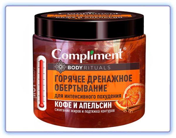 Горячее дренажное обертывание для интенсивного похудения Кофе и апельсин Body Rituals Compliment
