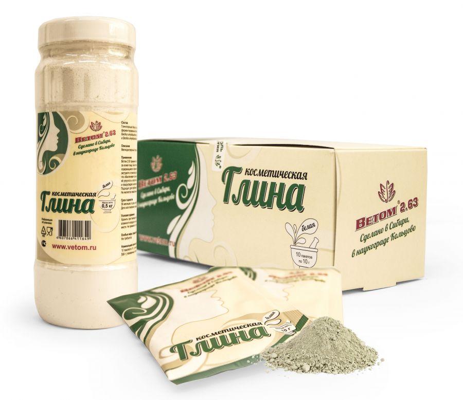 Косметическая глина белая (пакетик 10г)