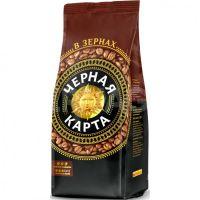 Кофе в зернах Черная карта 250гр