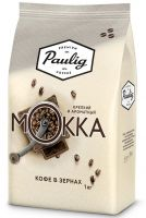 Кофе в зернах Paulig Vending Mokka 1кг