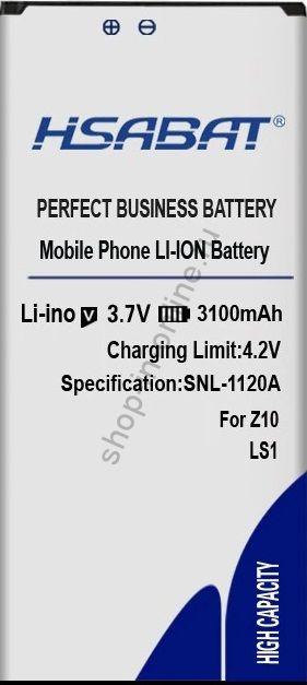 Аккумулятор LS1 3100 мАч