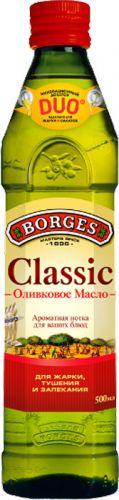 Borges classik 500 ml