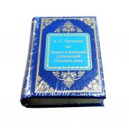 А.С. Пушкин - Повести Белкина. Дубровский. Пиковая дама. Книга в миниатюре
