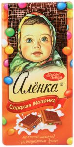 Шоколад АЛЕНКА с разноцветным драже молочный Красный октябрь 100г