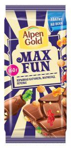 Шоколад ALPEN GOLD MaxFun Молочный взрывная карамель/мармеладля печенье 160г