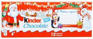 Шоколад молочный KINDER 150г