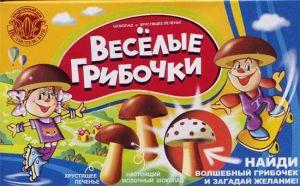 Печенье ВЕСЁЛЫЕ ГРИБОЧКИ Ассорти 45г