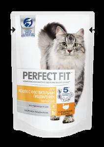 Корм для чувст кошек PERFECT FIT пауч с индейкой 85г