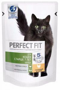 Корм для кошек PERFECT FIT пауч для кошки старше 7 лет 85г