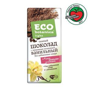 Шоколад ECO BOTANICA LIGHT Ваниль без сахара темный 90г
