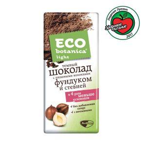 Шоколад ECO BOTANICA LIGHT Фундук/стевия темный 90г