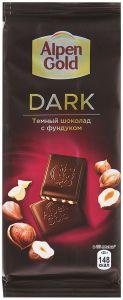 Шоколад ALPEN GOLD Dark темный с фундуком 85г