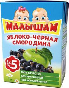ДП Нектар ФРУТОНЯНЯ Малышам Яблоко/черная смородина осветленный с 5 месяцев 200г