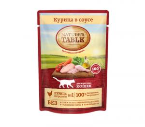 Корм для кошек NATUREs TABLE курица соус 85г