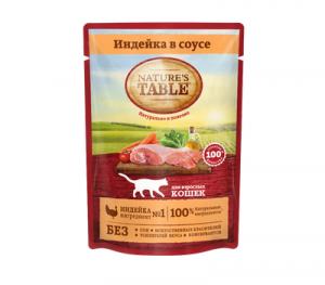 Корм для кошек NATUREs TABLE индейка соус 85г