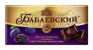 Шоколад БАБАЕВСКИЙ с кусочками чернослива темный 100г