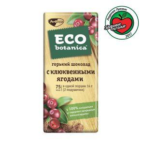 Шоколад ECO BOTANICA Клюквенные ягоды горький 85г