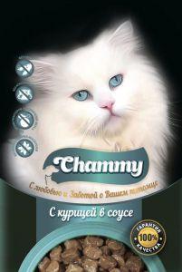 Корм для кошек CHAMMY Пауч курица в соусе 85г
