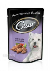 Корм для мелких собак CESAR Ягненок с овощами 100г