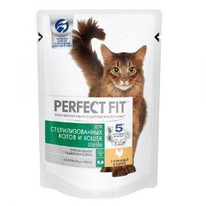 Корм для кошек PERFECT FIT пауч стер кошки 85г